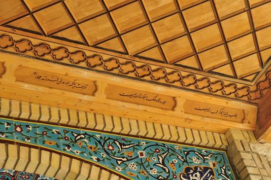 صبح محلات: امامزاده موسی محلات